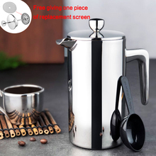 New Style Stainless Steel French Press Coffee Percolators Coffee Maker Best Double Wall Coffee Pot Giving One Filter Basket