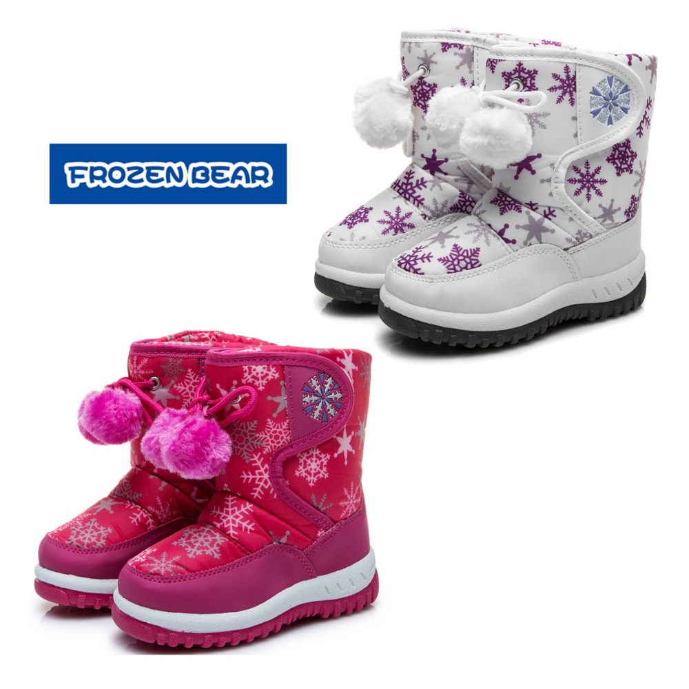 Frozenbear winter childrens shoes girls boys Soft snow boots pure cotton Warm and comfortable boots