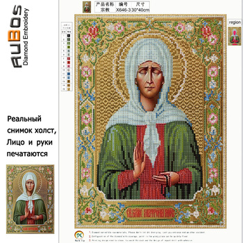RUBOS Icon Matrona Moskovskaya Diamond Embroidery Religion Diamond Mosaic Religious DIY 5D Craft Crystal Bead Drill Decor Gift 1