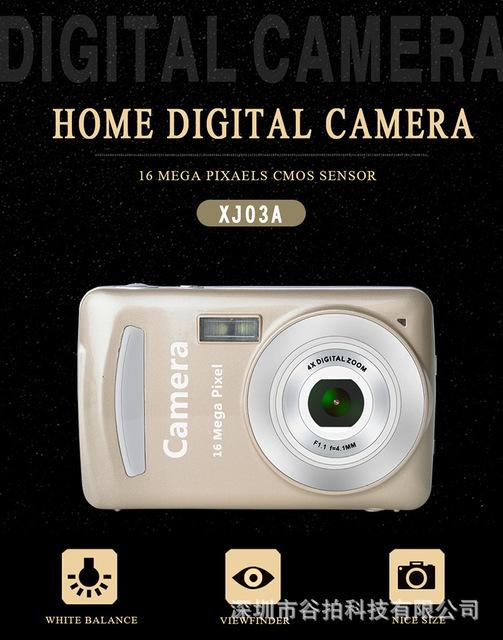 KaRue XJA-06 Digital Camera 2.4 inch 4 times Digital Zoom 16mp Resolution 5MP CMOS home camera 3XAAA Batteries