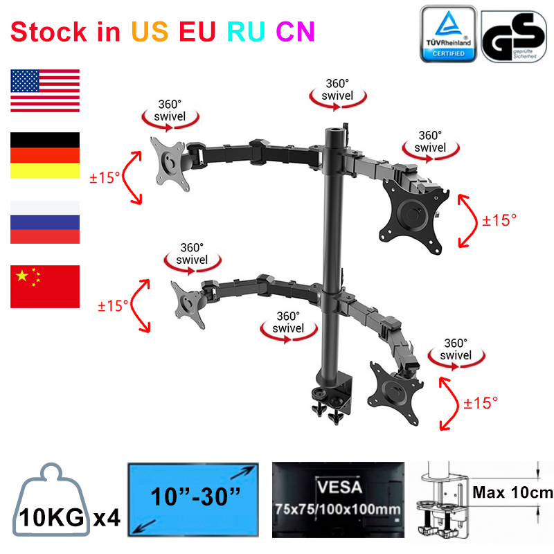 Desktop Quad Monitor Heavy Duty Mount four Arm LCD Stand Quad Screens Fit for 10 30