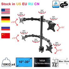 "Desktop Quad Monitor Heavy Duty Mount four Arm LCD Stand Quad Screens Fit for 10"" 30"" Max 10KG Per Arm Loading Capacity"