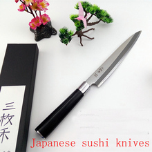 LD stainless steel kitchen knife salmon sashimi raw fish fillet chef knife cooking knives Sashayed gift Free shipping