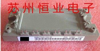 Freshipping 6MBI75UA-120-50 6MBI75U2A-060-50 IGBT modul