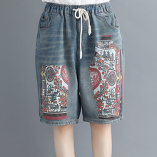 цена на Vintage Blue Solid Fashion High Waist Denim Shorts 2018 New Arrival Loose Casual Floral Print Female Shorts Plus Size 3XL
