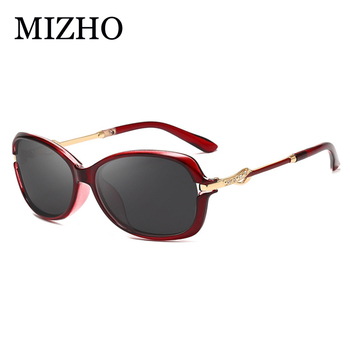 MIZHO 2020 BLACK Plastic Polaroid Small Sunglasses Ladies Brand Design Sexy Crystal Vintage Tiny Sun glasses For Women Polarized