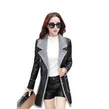 Women Autumn & Winter Long Faux Leather Coat Female Jacket Coat PU Jackets Casual Outerwear & warm Coats w543