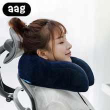 AAG U Shaped Travel Pillow Memory Foam Neck Pillows  Head Rest for Airplanes Cars Office Home Sleeping Nap