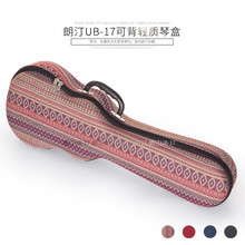 21 inch small guitar bags, Ukulele shoulders bag, waterproof Ukulele bag