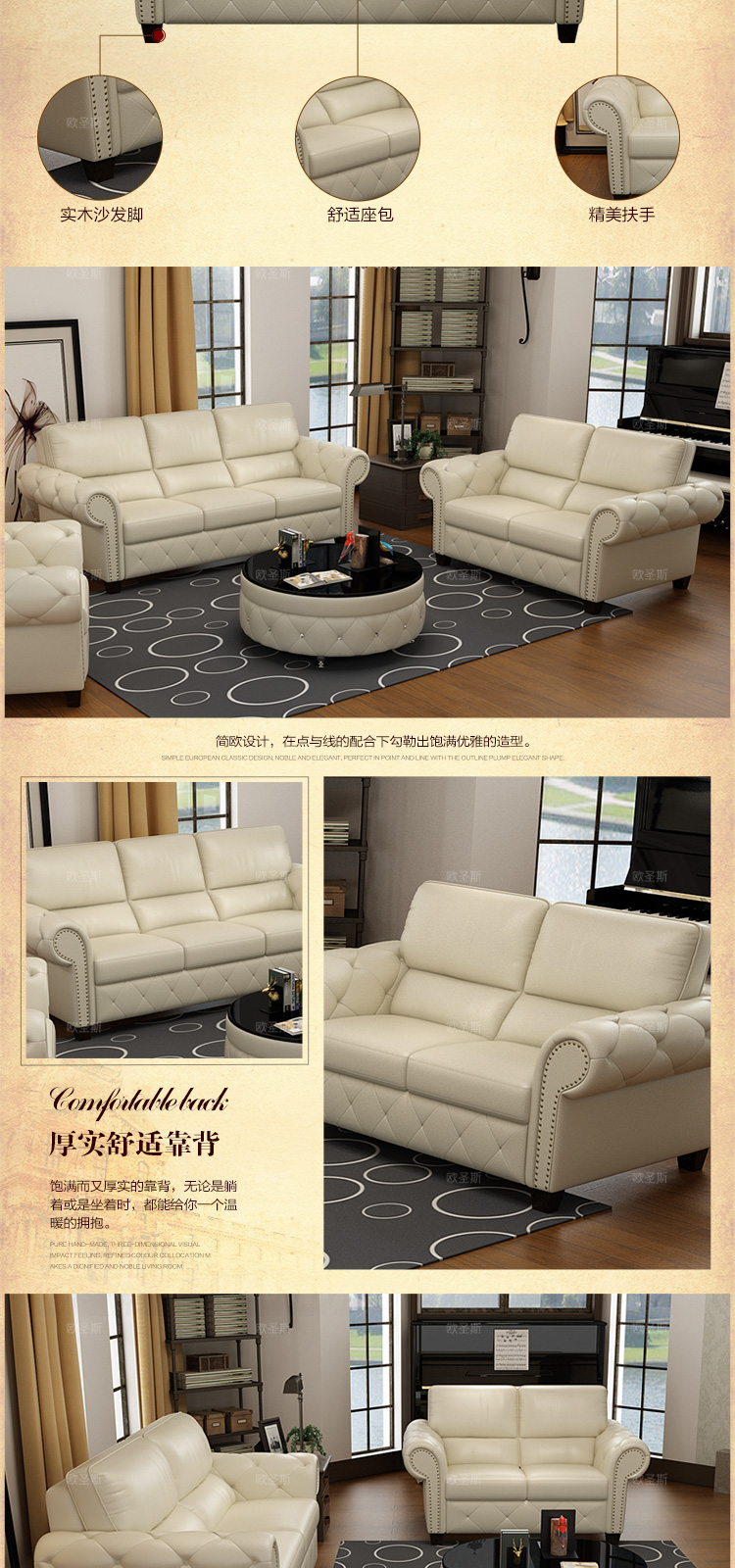New Style Sofa Set Design Us 1045 5 Off Luxury New Classic European Royal Sofa Set Designs American Style Livingroom 3 Seater Leather Sofa Set Furniture Price List F79a In