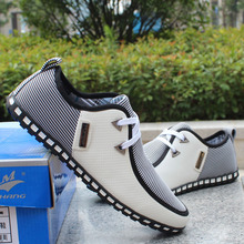 2017 New Men's Lace up Fashion Spring Casual Shoes Big Size Men Flats Hot Sale