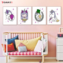 Cartoon Baby Unicorn Star Wall Art Canvas Painting Nordic Poster And Prints Pictures For Kids Rooms Home Decoration