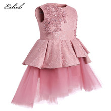 hot deal buy 2017 pretty pink lace flower girls dresses long sleeves communion dresses high low pageant dresses for little girls