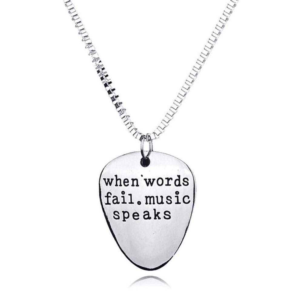 Мужчины Женщины, когда слова не в состоянии музыка говорит Гитара Выбрать кулон ожерелье ювелирные изделия