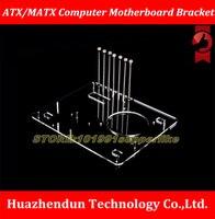 DEBROGLIE 1PCS ATX /MATX Motherboard bracket DIY Fixed Motherboard Graphics video Card Tray for Computer
