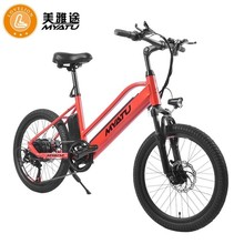 MYATU Electric Bikes Adults 2 Wheels 20 Inch Electric Bicycle Brushless Motor 250W 36V Black Red/Blue Portable E bike Scooter