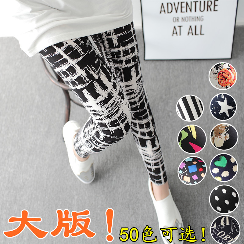 Hot Sales Fashion Woment Tights Beauty Skinny Sexy Women Tights Pattern Art Leg Marmers High Quality Stocking Pantyhose