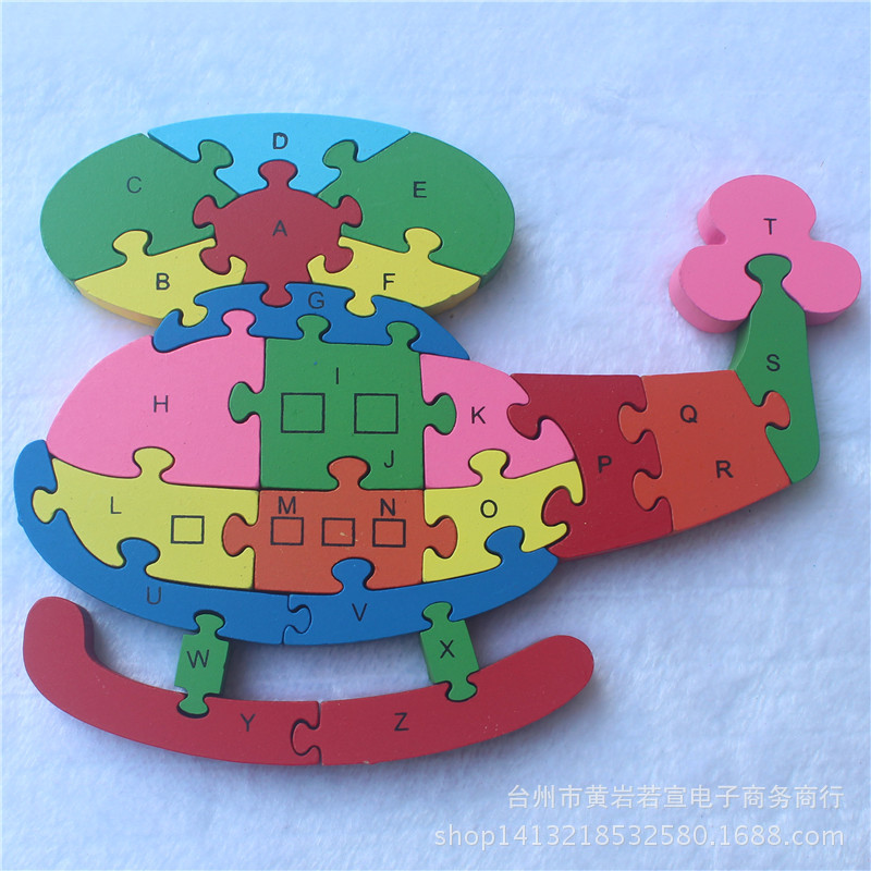 JP004 Double Sides Children Wooden Toys Alphabet Number Building Jigsaw Puzzle Helicopte ...