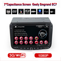 Venda quente Geely Emgrand EC7 car autoradio com DVD player gps navigator radio Ipod Bluetooth ATV livre 8 G cartão mapa 3 G wifi anfitrião