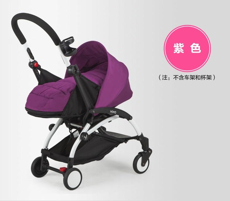 IN STOCK 0 6 months sleeping bag for Yoya Light Stroller newborn Sleep Bag Baby nest