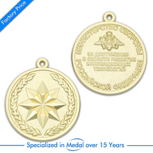 cheap Custom Glory Award Medal Factory Price custom metal 3D medals
