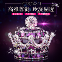 2016 NOW HOT MONCHICHI Crown A Type Car Perfume Car Creative Crystal High Grade Crystal Interior