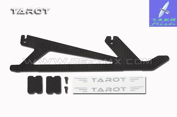 где купить Tarot 450 PRO V2 CF Landing Skid 450 Helicopter Parts TL2775-02 по лучшей цене