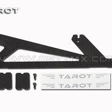 Tarot 450 PRO V2 CF Landing Skid 450 Helicopter Parts TL2775-02
