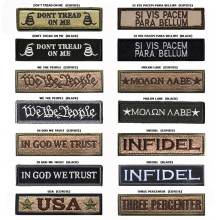 Military Army Tactical Infidel Patch Molon Labe Sheepdog GOD TRUST We People SI VIS Dont Tread Morale Skull Emblem BADGE