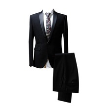 Formal Shawl Collar Groom wedding dress Refined Fabric Tailor Made men tuxedos Slim Fit Custom Made wedding suits 5 Pieces