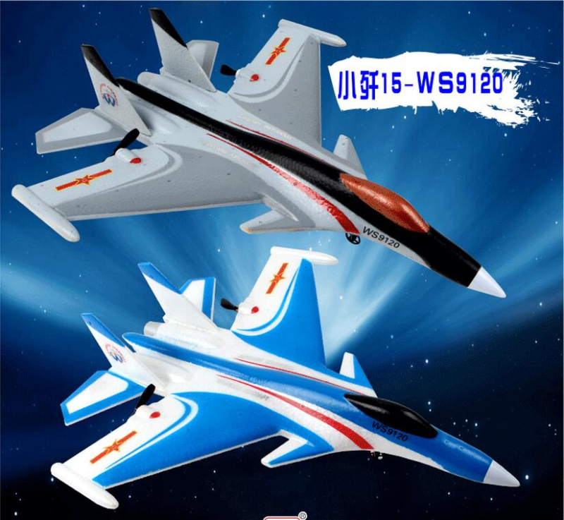 rc glider WS9120 J15 resistance to fall fixed wing rc Fight electric rc plane remote control airplanes rc toys for best gifts цена и фото