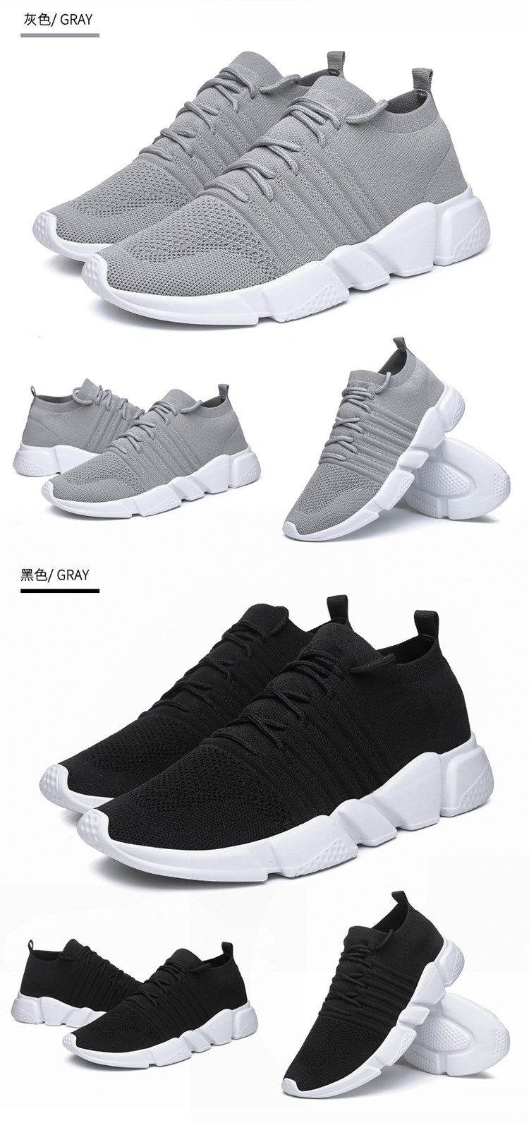 HTB1IxnaIKSSBuNjy0Flq6zBpVXag - Men Sneakers Lightweight Flykint Casual Shoes Men Slip On Walking Socks Shoes Trainers Mesh Flat Homme Big Size Tenis Masculino
