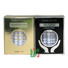 Skin Care SIMENGDI Phyto-Silver Balancing Day Cream +Bio gold pearl cream night tightening firming skin
