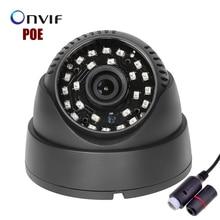 Новый ip-камера POE 720 P/960 P/1080 P 24 шт. лазерный ИК-светодиодов Крытый Купол безопасности видеонаблюдения Onvif 2.0 P2P ик-poe кабель