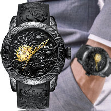 Luxury Black 3D Engraved Dragon Automatic Mechanical Men Watches Water