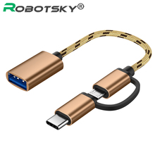 Robotsky 2 in 1 Type C Micro USB OTG Cable Adapter Android U