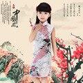 Китайский стиль cheongsam Отсутствует размер детская мода платье Низкая стоимость обработки