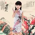 Cheongsam estilo chinês tamanho do vestido da forma das Crianças Desaparecidas Baixo-custo de processamento