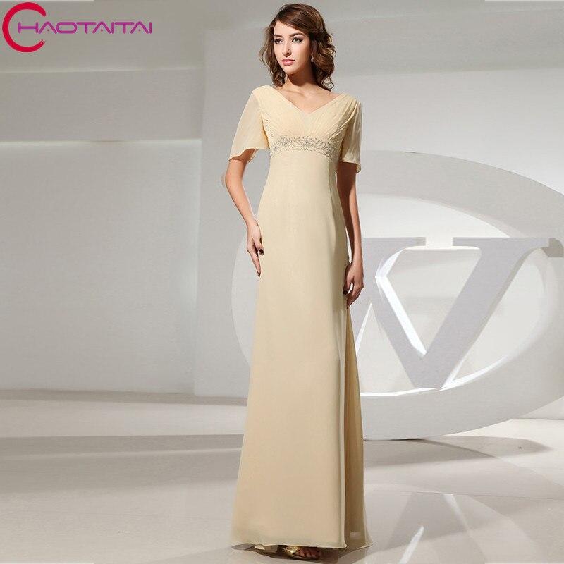 vestidos de fiesta elegante vestido formal elegante larga con cuentas cap manga vcuello