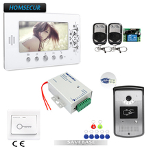 HOMSECUR 7″ Wired Color Video Door Phone Intercom System with IR Night Vision+Power Supply Module+Exit Button+Security Sticker