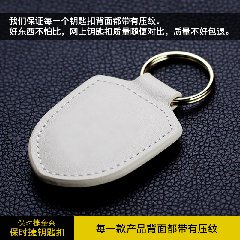Genuine Leather Car Key wallet For Porsches Panamera 911 Fashion Macan Cayenne Key Chain Cover Key Case Cover Holder Ring in Key Wallets from Luggage Bags