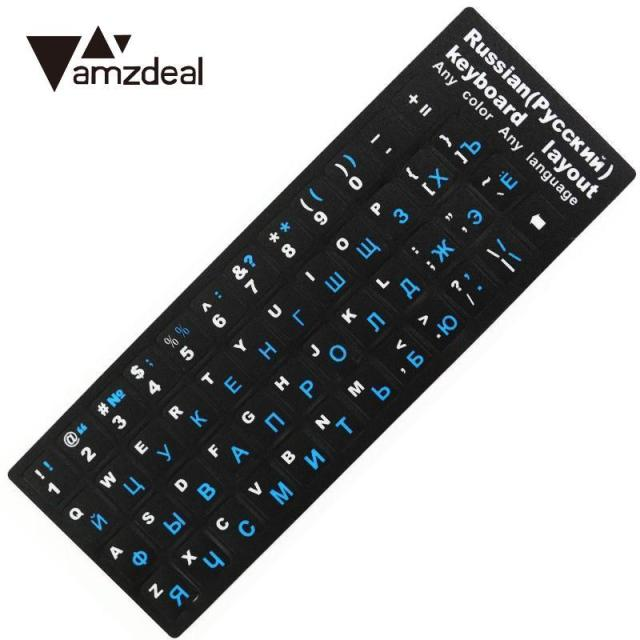 Universal Russian Keyboard Sticker