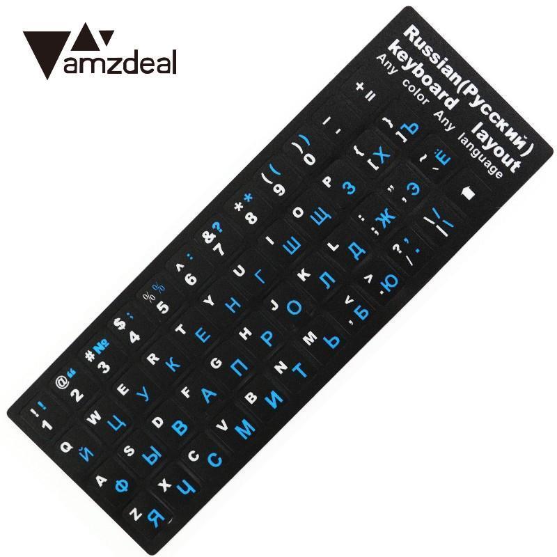 Aggressivo Amzdeal Universale Sticker Tastiera Russa Incandescente Nel Buio Autoadesivo Della Pelle Per Pc Computer Desktop Vendita Calda 50-70% Di Sconto