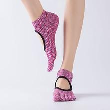 Reallion, женские нескользящие хлопковые массажные спортивные носки для йоги, дышащие носки для пилатеса, фитнеса, тренировок, тренажерного зала, йоги, носки для пальцев