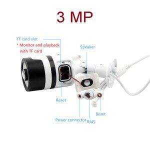 Image 4 - IP камера с ИК подсветкой и ночным видением, 3 Мп