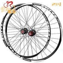 MTB горный велосипед ультра легкий 29 дюймов запечатаны передний 2 задний 5 подшипники колеса колесная Обода