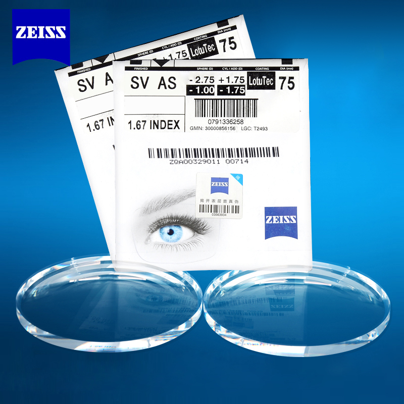 ZEISS LotuTec Clear Lenses 1.56 1.61 1.67 1.74 High Index High Myopia Optical Photochromic Transition Lenses 2 Pieces