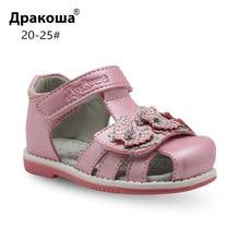 607837b39 Apakowa العلامة التجارية الكلاسيكية الفتيات العظام الصنادل بو الجلود طفل  الاطفال الأحذية للفتيات مغلقة اصبع القدم