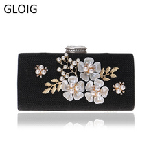 GLOIG Arrival Beaded Women Clutches Purse Chain Shoulder Diamonds Metal Sequined Small Evening Bags Leaf Shell Party Handbags