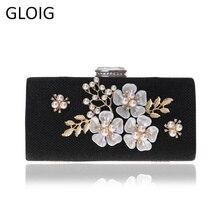 Gloig到着ビーズ女性クラッチ財布チェーンショルダーバッグダイヤモンド金属スパンコール小イブニングバッグ葉シェルパーティーハンドバッグ